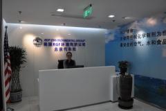 China lobby