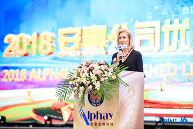 Alphay's Annual Conference in Nantong, China