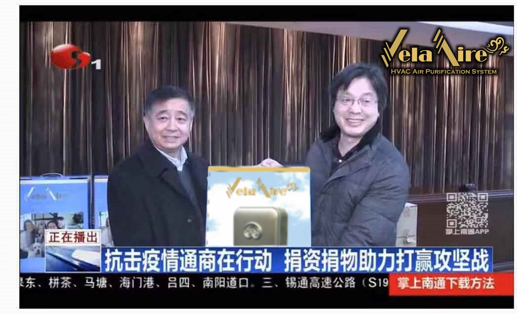RGF China Press Release PHOTO